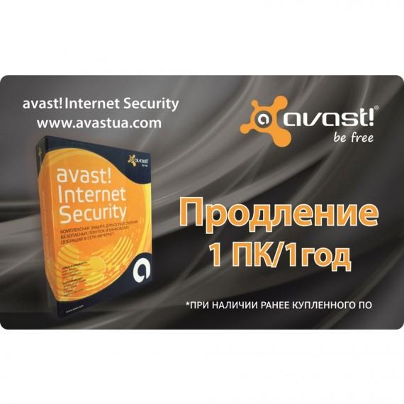 Avast_Is_1PK_Card