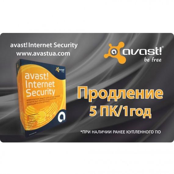 Avast_Is_5PK_Card