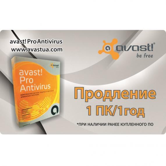 Avast_Pro_1PK_Card
