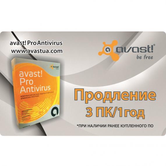 Avast_Pro_3PK_Card