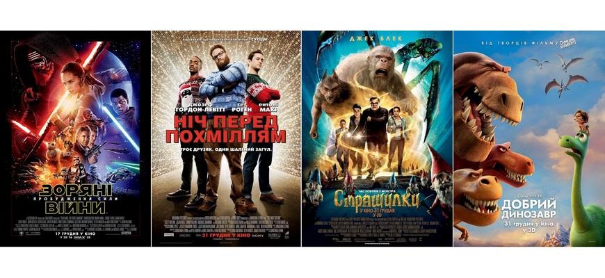 Розыгрыш билетов в кинотеатр «ПЕРЕМОГА»