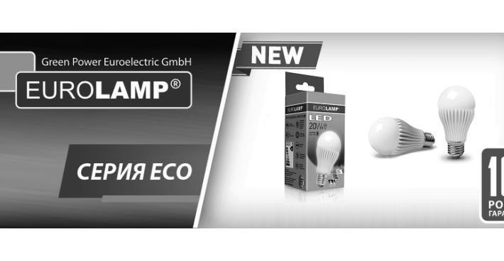Светодиодные лампы EUROLAMP A65 20W