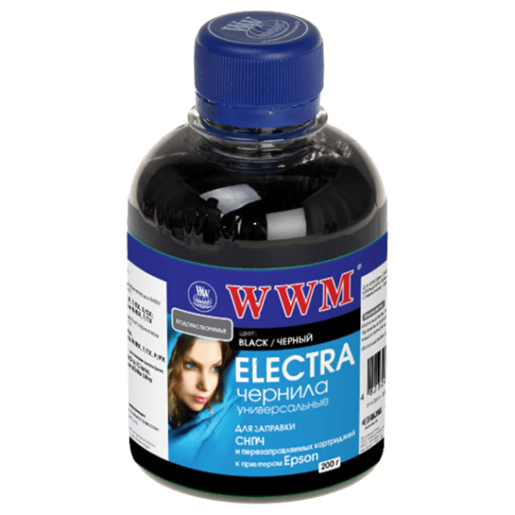 WWM ELECTRA 200 мл Black_0_