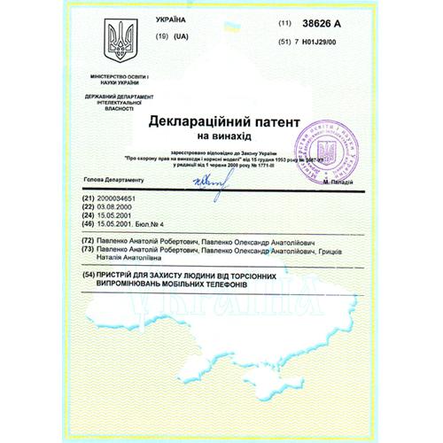 Deklaraciyniy_paket