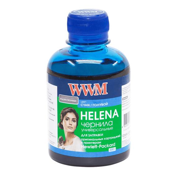 WWM_HELENA_ C_200_01